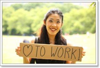 love-2-work 2